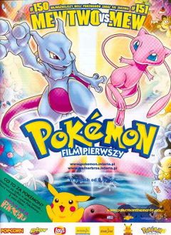 Pokemon movie torrennt